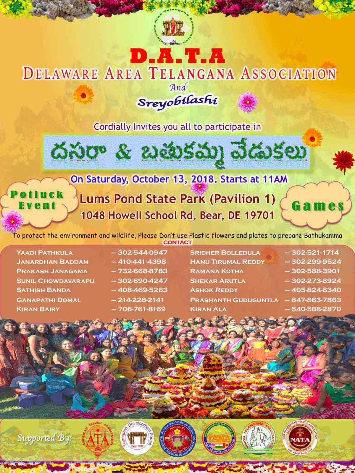 Dasara and Bathukamma Vedukalu
